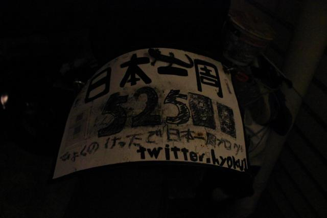 IMG_09317 (1)
