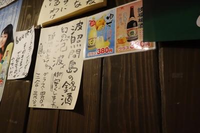Ishigaki_2015_02_23.jpg