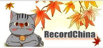 Record China