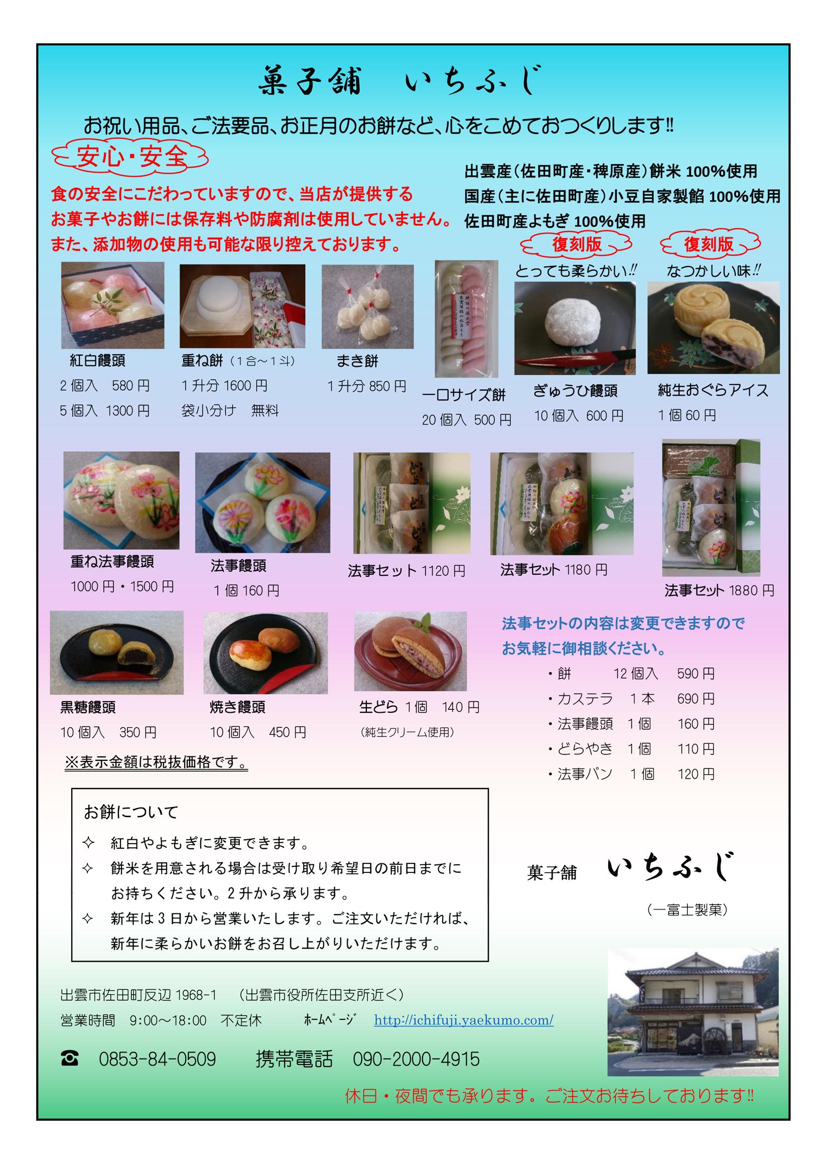 2015_09_15.jpg