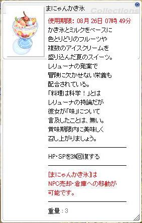 20150823_07.jpg