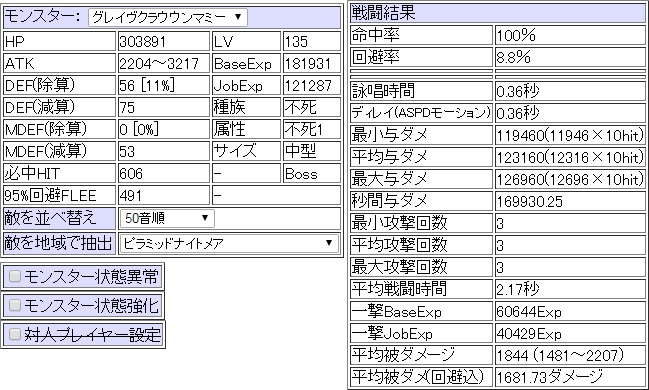 20150823_pdn2f.jpg