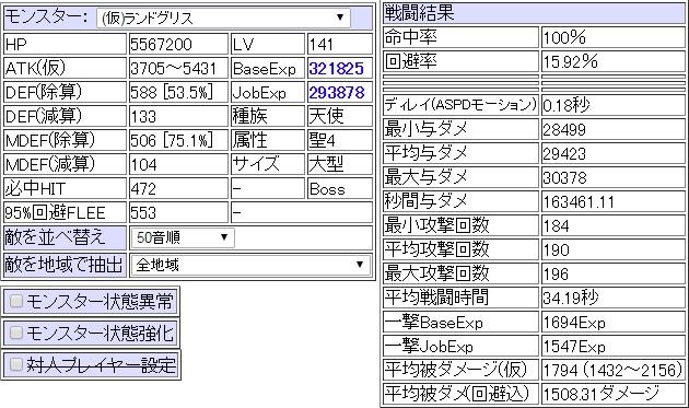20150830_rg.jpg