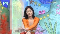 石橋杏奈全身タイツ谷間画像2
