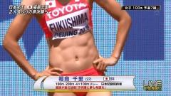 福島千里スジ画像2