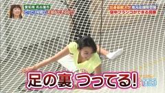 浅田舞空中ブランコ胸チラ画像4