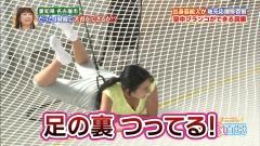 浅田舞空中ブランコ胸チラ画像5