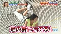 浅田舞空中ブランコ胸チラ画像6