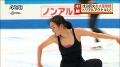 浅田真央練習着画像8