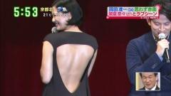 榮倉奈々背中出しドレス画像2