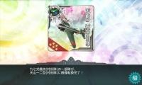 村田隊ぱわーあっぷ!