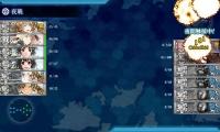 トドメは阿武隈の魚雷カットイン