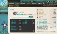 2015.10 司令部情報