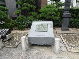 日本国道路元標の複製
