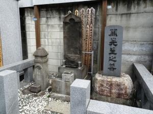 関孝和の墓