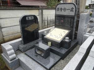 村上文祥の墓