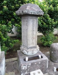 利玄院日義上人の墓