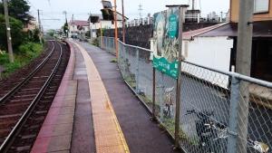 コロボックル駅の看板
