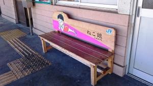 ねこ娘のベンチ