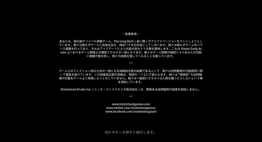 """""""慣れ""""という罠 (1)_R"""