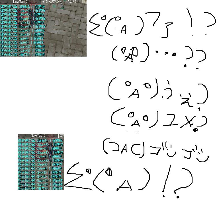 9-13-3.png