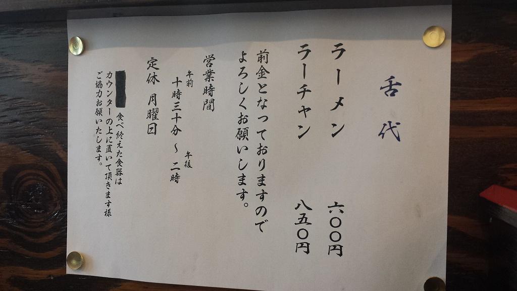 20150927_124229.jpg