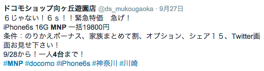 20150929075229.png