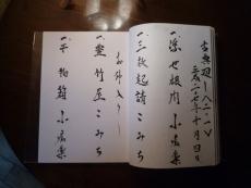 koten-mawashi#2-1d