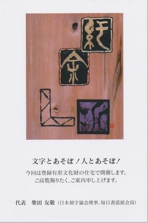 tenkokuDM1.jpg