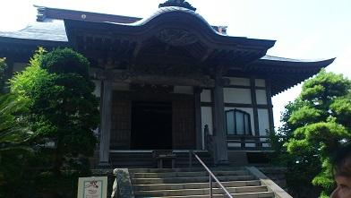小田原 邪宗門 (4)