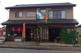 藤川青春館 (1)