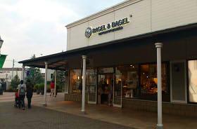BAGEL&BAGEL 佐野アウトレット店 2 (1)