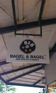 BAGEL&BAGEL 佐野アウトレット店 2 (2)