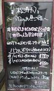 松濤カフェ (2)