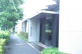 山種美術館 (1)