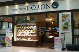 CAFE DINING HORON (3)