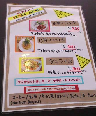 Dining cafe dai (8)