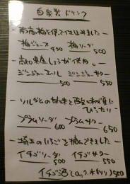 Dining cafe dai (28)