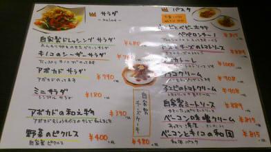 Dining cafe dai (31)