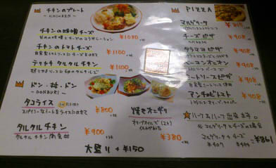 Dining cafe dai (32)