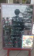 NEO Garden Cafe (14)
