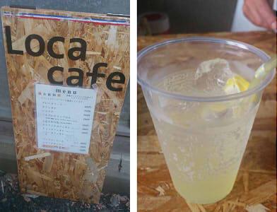 loca cafe (2)
