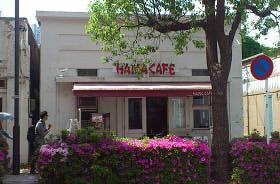 HAMA CAFE (1)