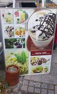 HAMA CAFE (2)