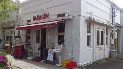 HAMA CAFE (18)
