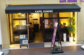 CAFE SUMIRE (1)