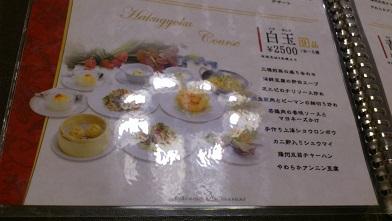 福臨閣 (5)