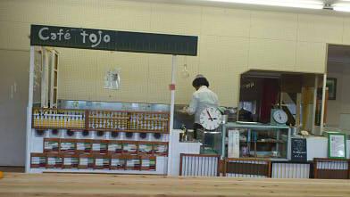 cafe tojo (4)