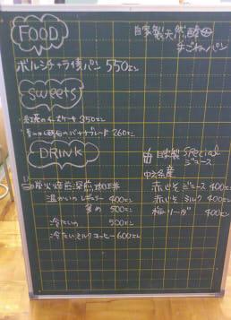 cafe tojo (3)