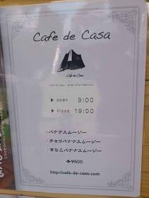 Cafe de Casa (1)